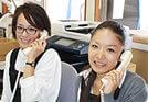 電話オペーレーターも勤続年数の長いベテラン揃い
