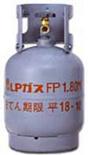 LPG(プロパンガス)