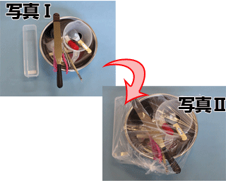 クレープ用鉄板・備品 返却時梱包手順3
